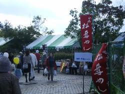 hukutiyama1.jpg